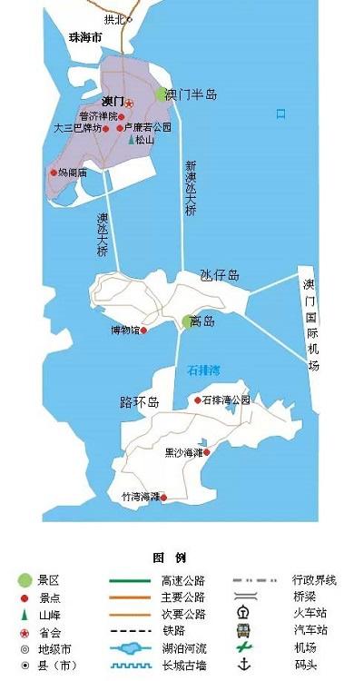 澳门旅游地图高清版大图